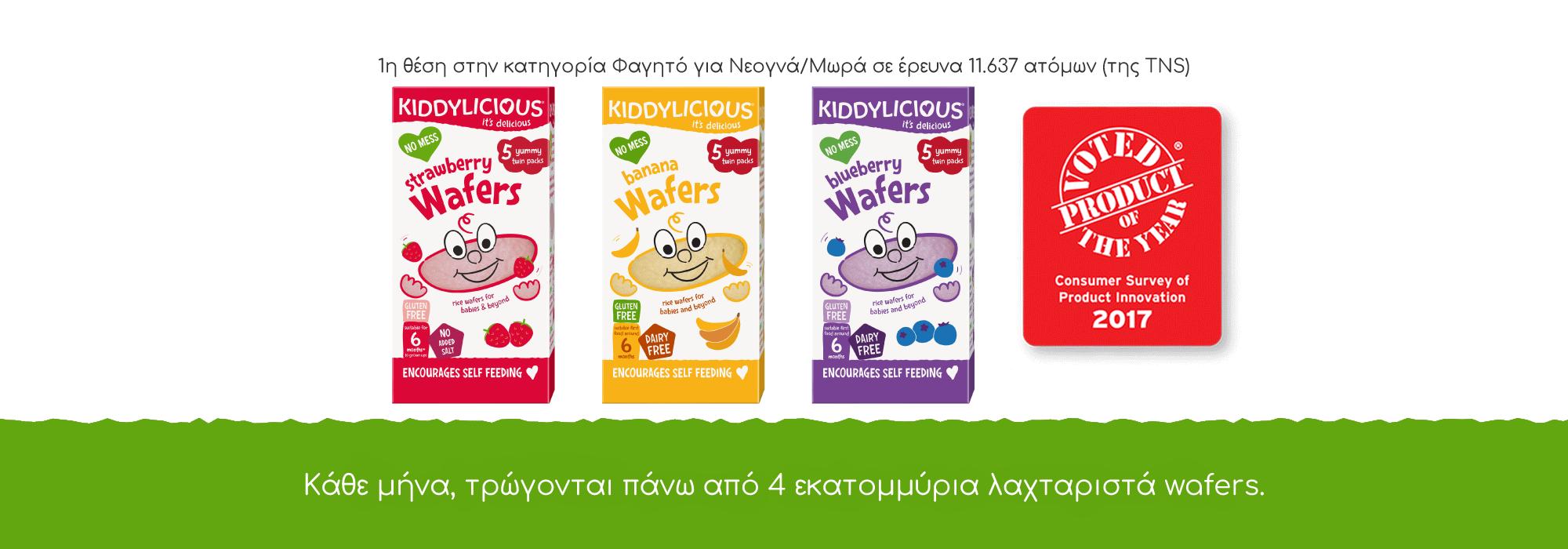 Υγιεινά χορτοφαγικά σνακ για παιδιά και μωρά χωρίς ζάχαρη και χωρίς συντηρητικά. Τόσο νόστιμα που θα γλείφετε τα δαχτυλά σας!